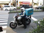 A2 ehliyetli Kurye İş İlanı - Üsküdar